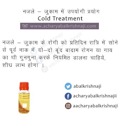 cold treatment