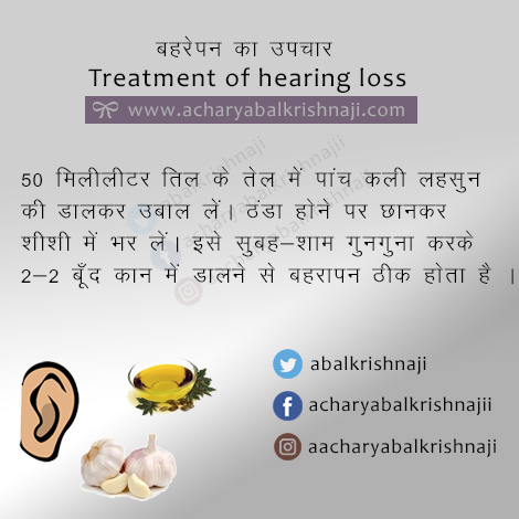 treatment of hearing loss