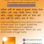 Eat Simple Food in more heat
